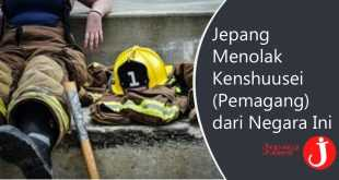 Jepang Menolak Kenshuusei (Pemagang) dari Negara Ini