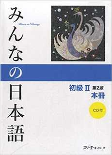 Apakah kelebihan buku bahasa Jepang Minna no Nihongo