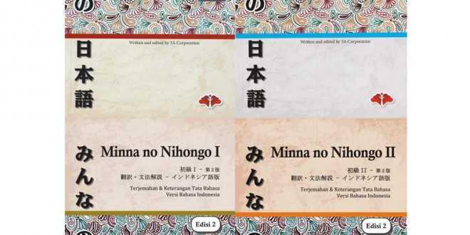 Download minna no nihongo 1 edisi 2 pdf