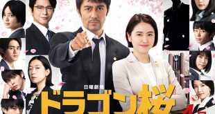 Film Dragon Zakura 2, Cara Masuk Universitas Terbaik Tokyo