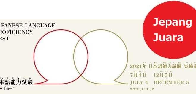 Ujian bahasa Jepang JLPT atau Noken