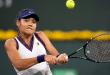 Emma Raducanu kalah setelah sebelumnya menang di US Open